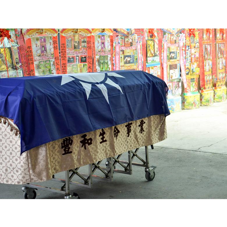 各式宗教治喪及會場佈置