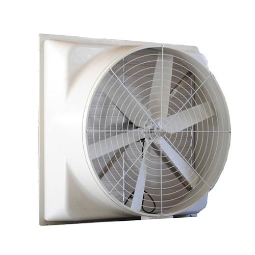 負壓排風扇(喇叭型)
