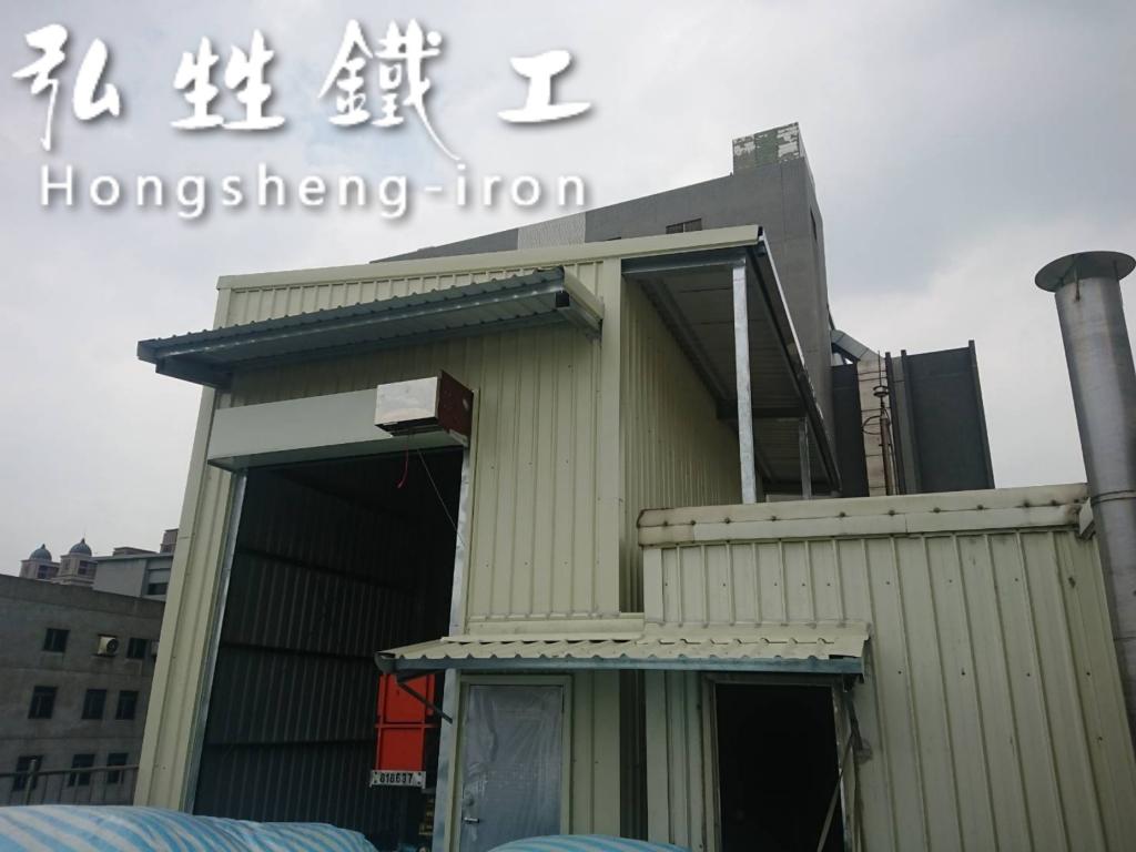 廠房鋼構設計搭建