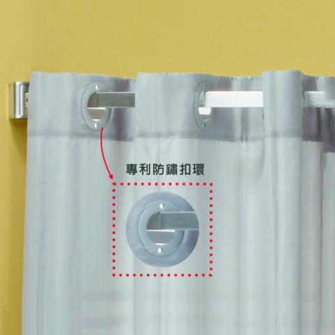 專利防潑浴簾布