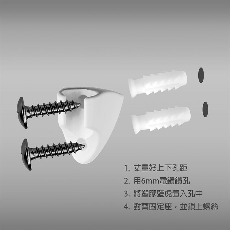 開關式省水沐浴蓮蓬頭組 貨號5023-18A