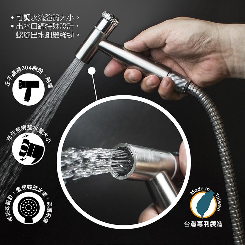不鏽鋼可調沖洗噴頭 貨號:5039BST-1