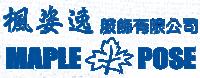 楓姿逸服飾-新北市POLO衫訂做/台北團體服製作/公司制服訂做/T恤設計/土城活動背心