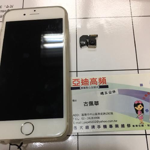 iphone6(4.7吋)手機維修-相機故障