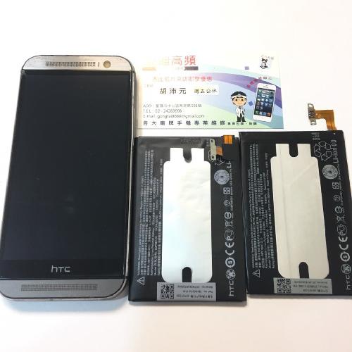 HTC M8手機維修