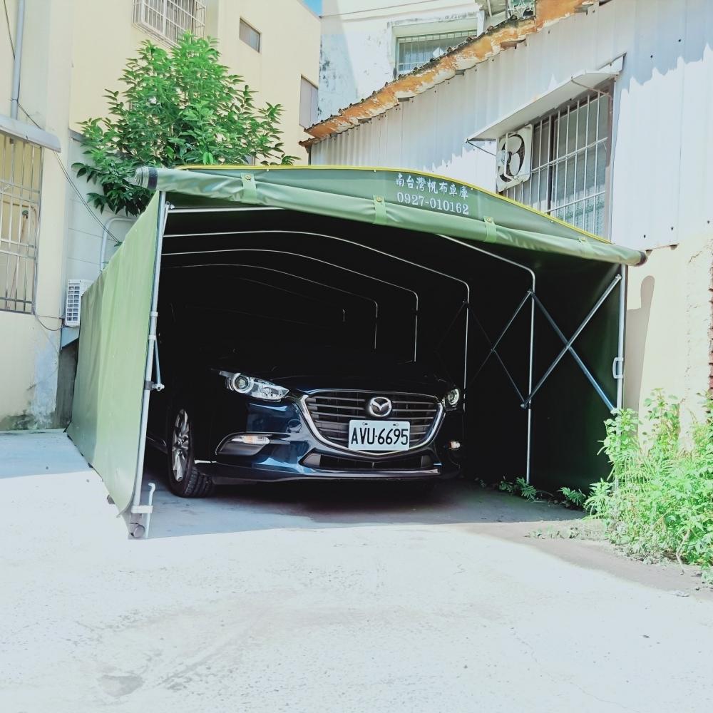 活動帆布車庫-轎車款