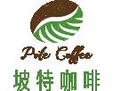 坡特咖啡豆專賣-台中/全省定期宅配咖啡豆