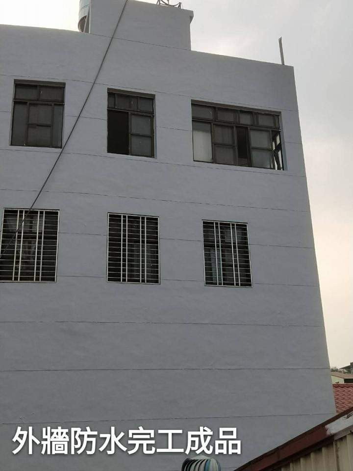 頂樓外牆防水抓漏5年保固SOP工法介紹