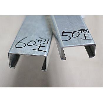 50/60C型鋼