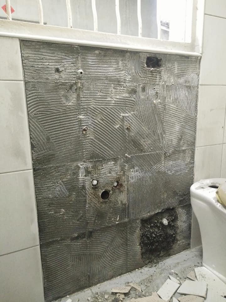 1061215彰化大村廁所磁磚打除工程
