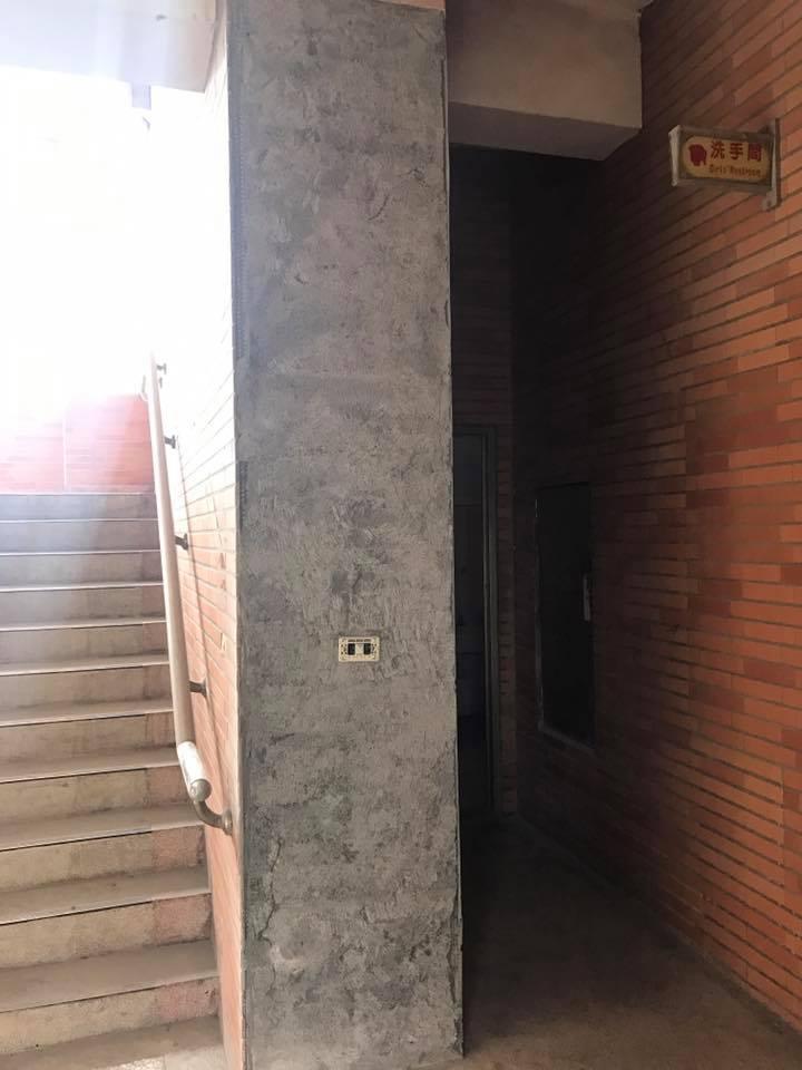 1070129彰化埔心國中牆面磁磚打除工程