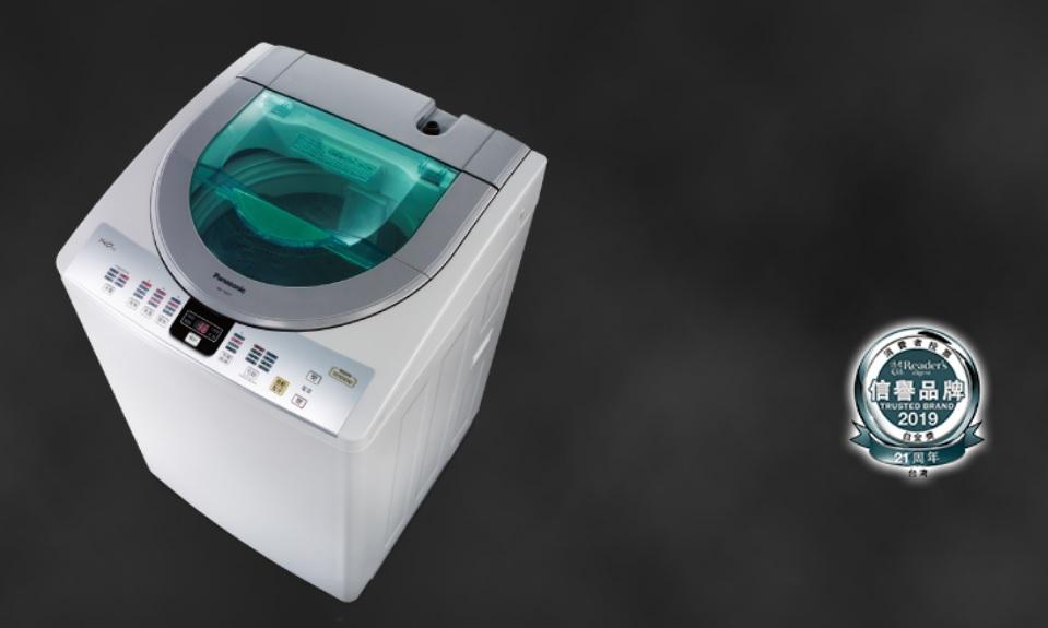 國際牌Panasonic洗衣機