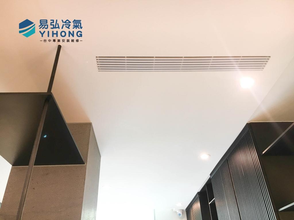 大錸建設 展示屋空調規畫施作 易弘冷氣
