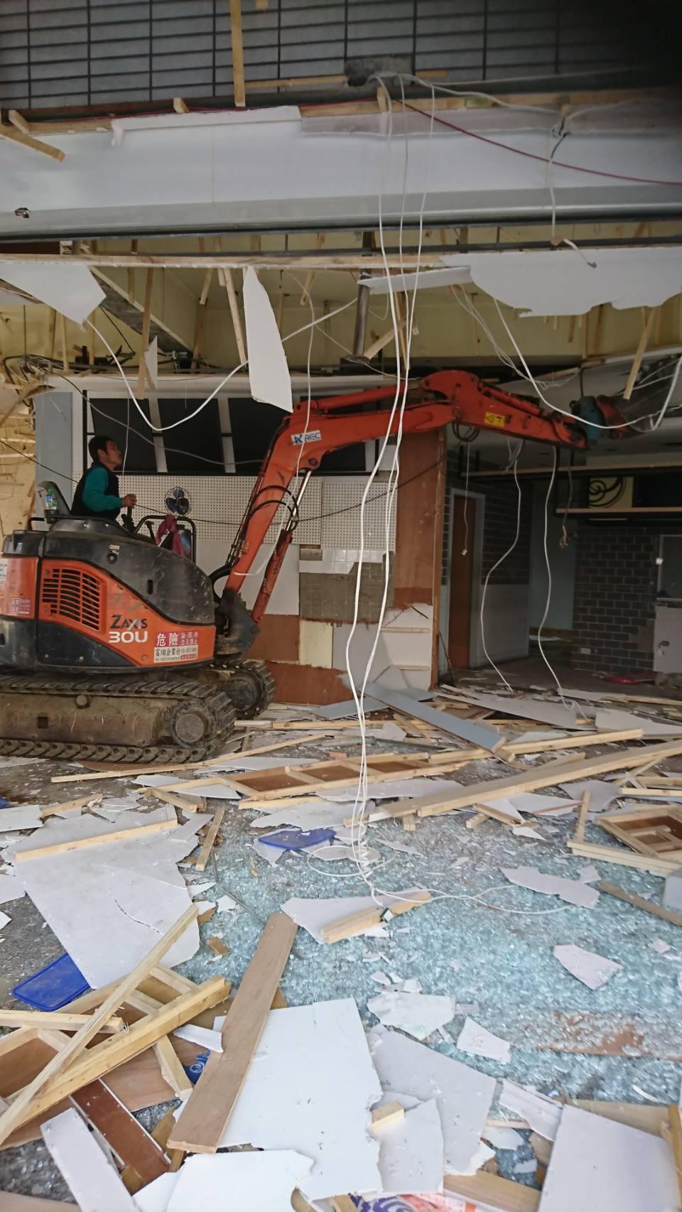 店面拆除工程