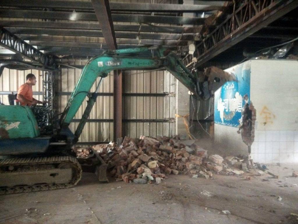店面拆除清運工程