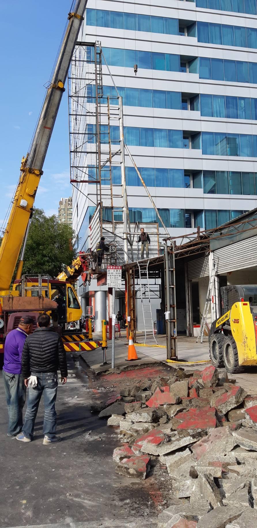 鋼鐵拆除工程