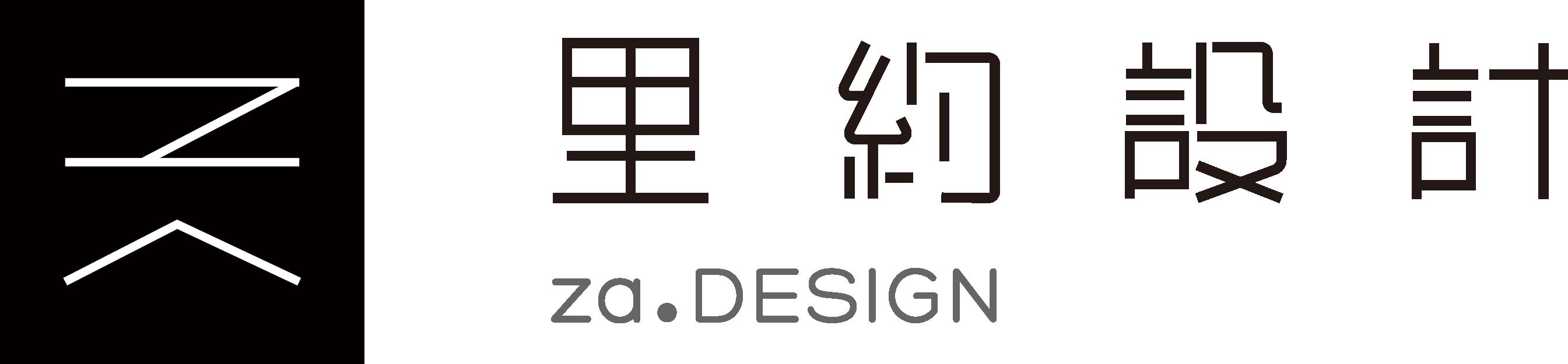 里約設計ZA.Design-台北室內設計,台北室內裝修