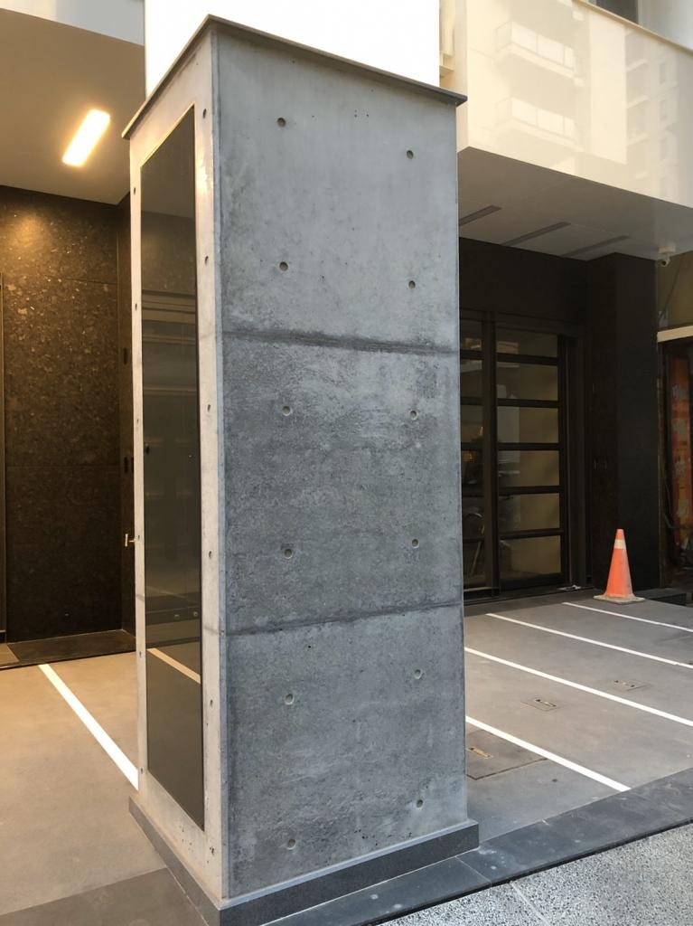 台南-九硯建設
